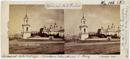 Kiev, the Russian Empire, the late 19th century, photo 16