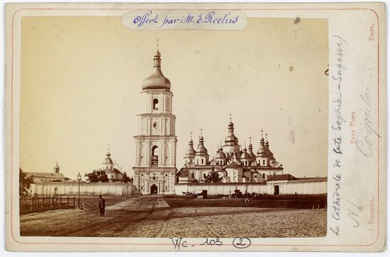 Kiev, the Russian Empire, the late 19th century, photo 3