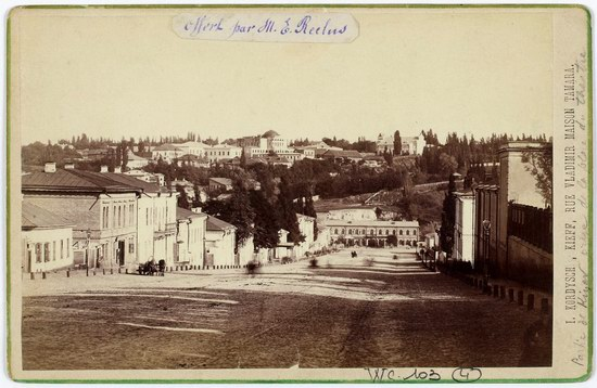 Kiev, the Russian Empire, the late 19th century, photo 5