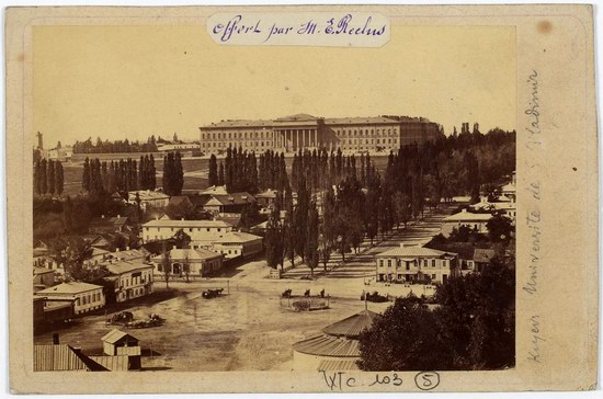 Kiev, the Russian Empire, the late 19th century, photo 6