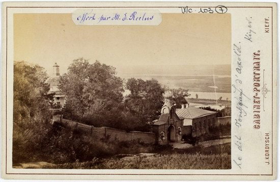 Kiev, the Russian Empire, the late 19th century, photo 7