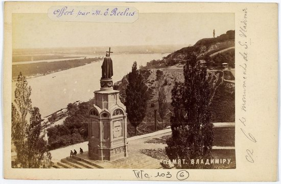 Kiev, the Russian Empire, the late 19th century, photo 8