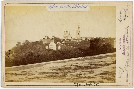 Kiev, the Russian Empire, the late 19th century, photo 9