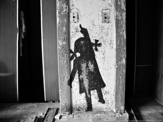 Graffiti of Pripyat - the ghost town, Chernobyl, Ukraine photo 1