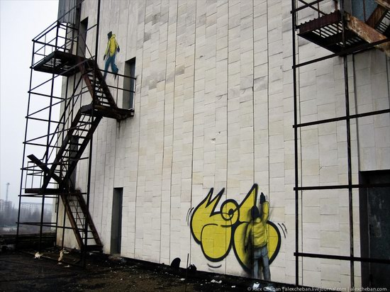 Graffiti of Pripyat - the ghost town, Chernobyl, Ukraine photo 20