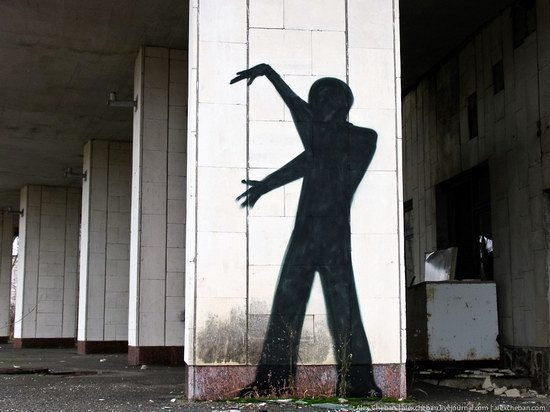 Graffiti of Pripyat - the ghost town, Chernobyl, Ukraine photo 24