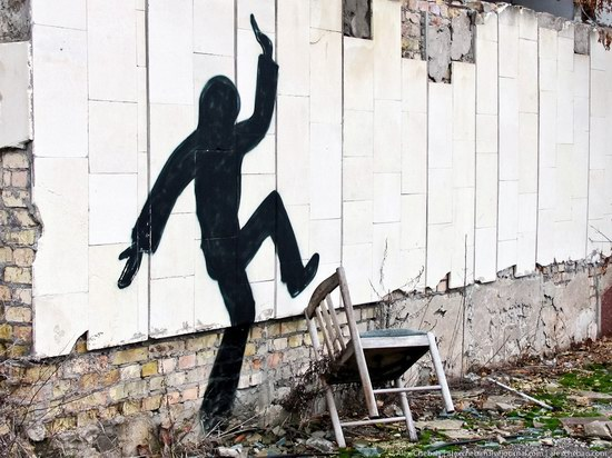 Graffiti of Pripyat - the ghost town, Chernobyl, Ukraine photo 25