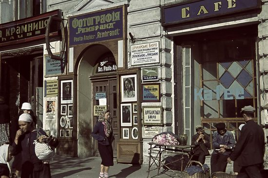 Kharkiv, Ukraine during the German occupation in color, photo 13