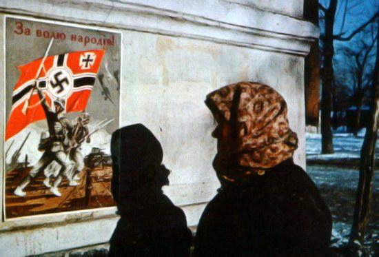 Kharkiv, Ukraine during the German occupation in color