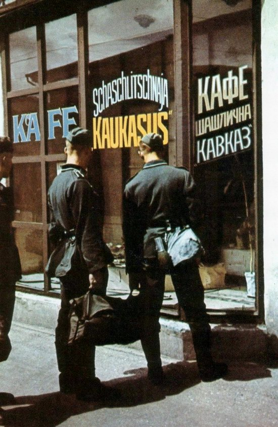 Kharkiv, Ukraine during the German occupation in color, photo 5