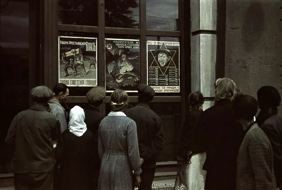 Kharkiv, Ukraine during the German occupation in color, photo 7