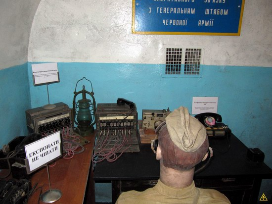 Military bunker museum, Korosten, Ukraine photo 6
