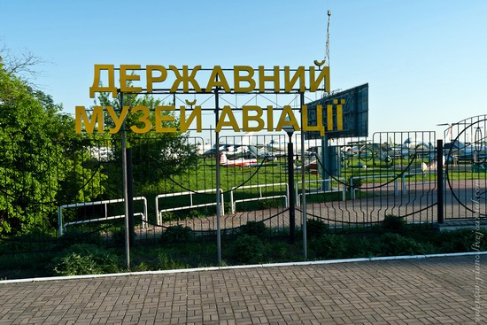 The state aviation museum, Kiev, Ukraine photo 2