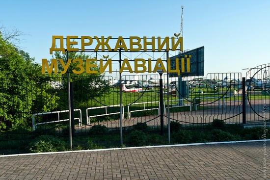 The state aviation museum, Kiev, Ukraine photo 2