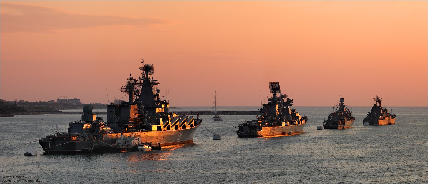 Day of the Black Sea Fleet. history of the holiday