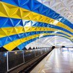 Beautiful Interiors of Metro Stations in Kharkiv