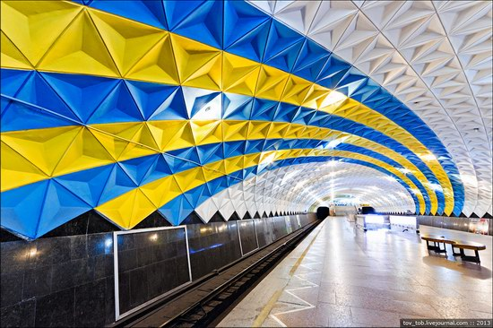 Kharkiv metro station, Ukraine photo 1