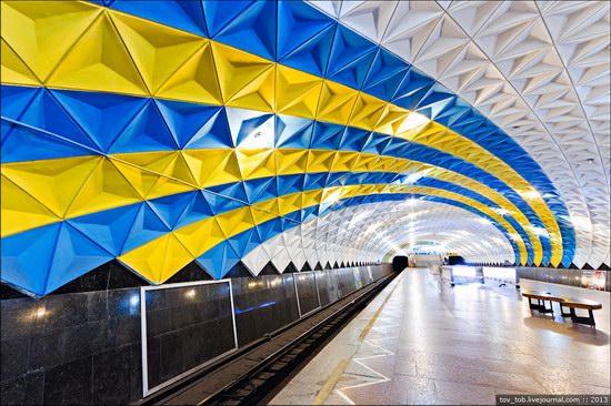 Kharkiv metro station, Ukraine photo 1