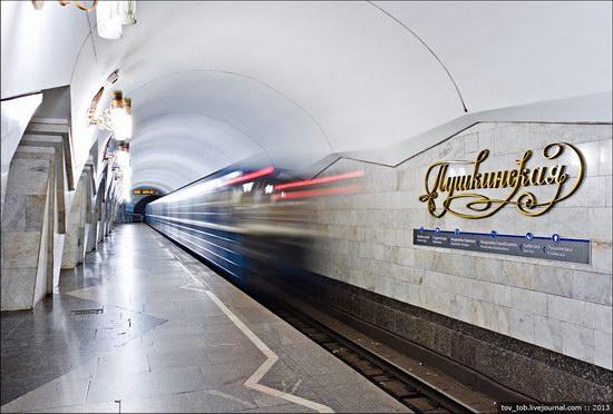 Kharkiv metro station, Ukraine photo 11