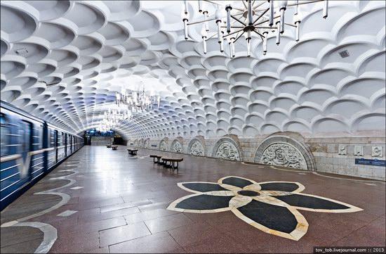 Kharkiv metro station, Ukraine photo 14