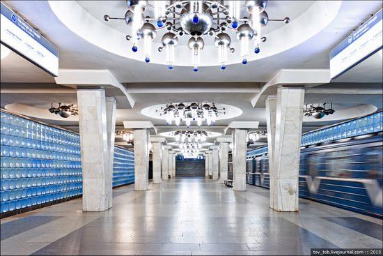 Kharkiv metro station, Ukraine photo 15