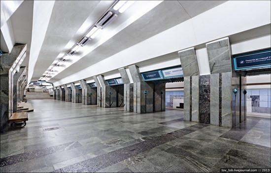 Kharkiv metro station, Ukraine photo 21