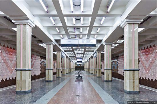 Kharkiv metro station, Ukraine photo 23