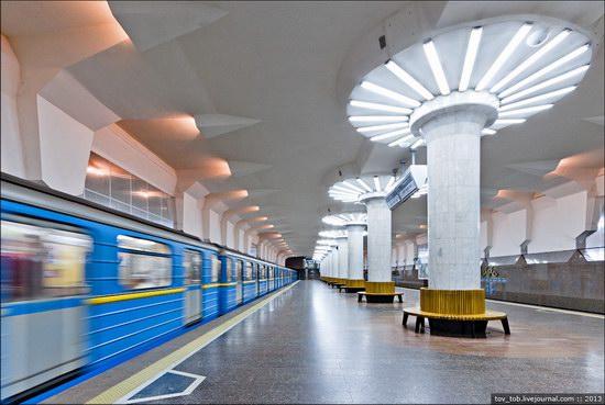 Kharkiv metro station, Ukraine photo 24