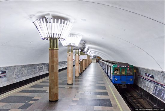 Kharkiv metro station, Ukraine photo 3