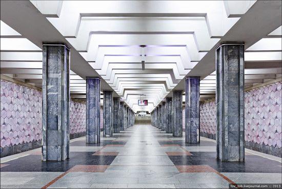 Kharkiv metro station, Ukraine photo 4