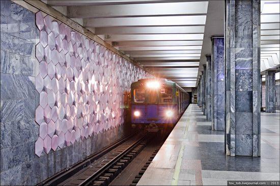Kharkiv metro station, Ukraine photo 5