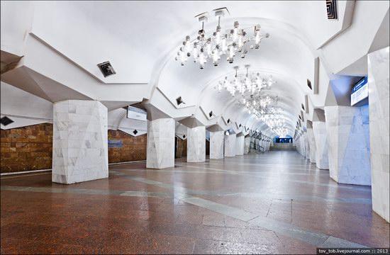 Kharkiv metro station, Ukraine photo 8
