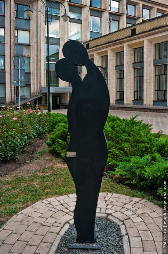 Forged Figures Park, Donetsk, Ukraine photo 12