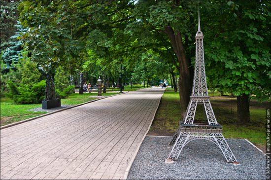 Forged Figures Park, Donetsk, Ukraine photo 15