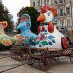 Ukrainian Regions Birds – Independence Day Parade
