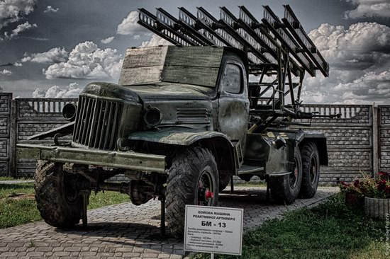 "Museum-Reserve ""The Battle for Kyiv"", Ukraine photo 1"