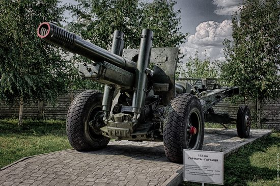 "Museum-Reserve ""The Battle for Kyiv"", Ukraine photo 10"