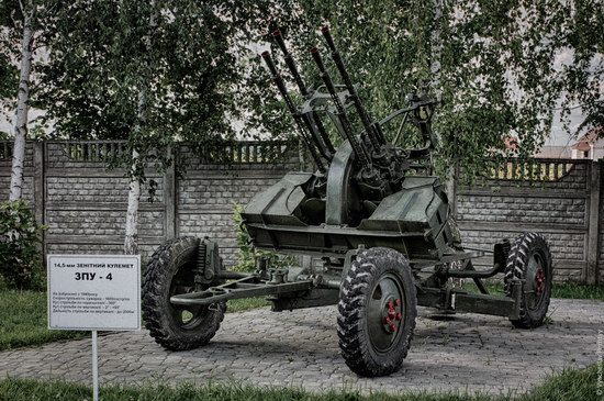 "Museum-Reserve ""The Battle for Kyiv"", Ukraine photo 2"