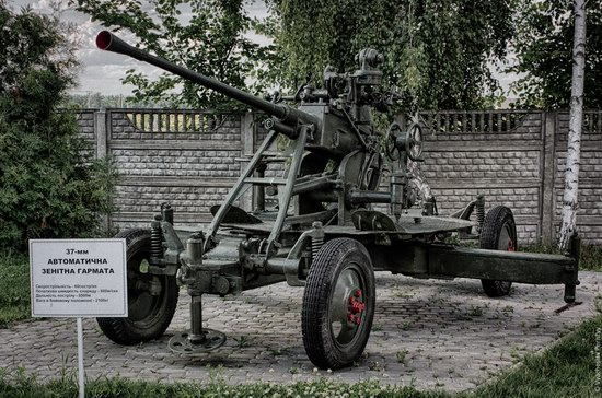 "Museum-Reserve ""The Battle for Kyiv"", Ukraine photo 3"