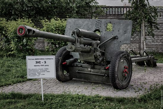 "Museum-Reserve ""The Battle for Kyiv"", Ukraine photo 4"