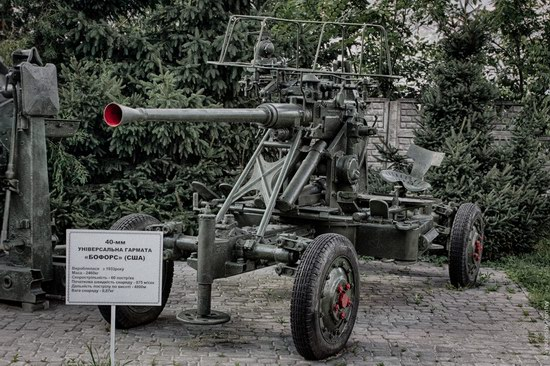 "Museum-Reserve ""The Battle for Kyiv"", Ukraine photo 5"