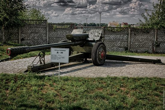 "Museum-Reserve ""The Battle for Kyiv"", Ukraine photo 9"