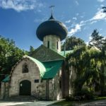 Unique Beauty of the Church in the Natalevka Estate