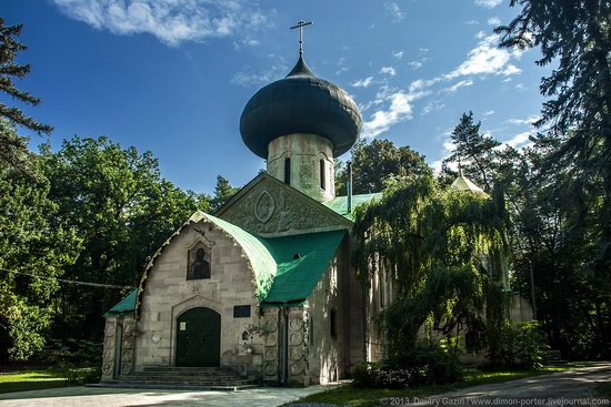 Unique Church in the Natalevka Estate, Ukraine photo 1