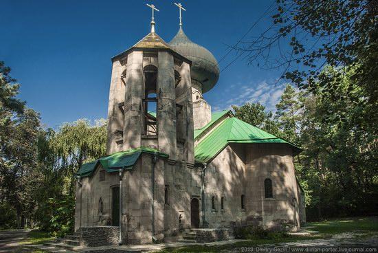 Unique Church in the Natalevka Estate, Ukraine photo 7