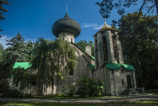 Unique Church in the Natalevka Estate, Ukraine photo 8