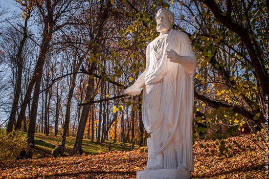 Golden Autumn in Sofiyivka Park, Uman, Ukraine photo 12