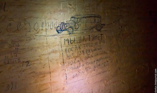 Odessa Catacombs, Ukraine photo 10