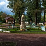 The Park of Miniatures in Kyiv