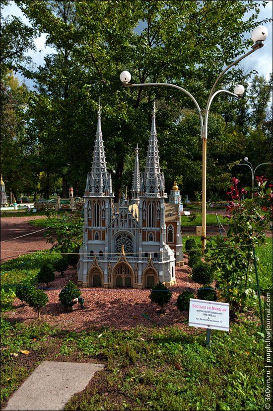 Miniatures Park in Kyiv, Ukraine photo 11
